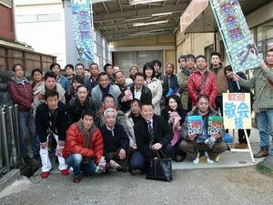 株式会社 基陽 KIYO CO.,LTD